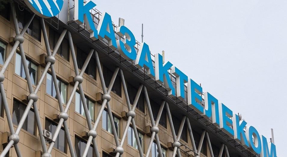 «Казахтелеком» улучшает передачу данных для бизнеса