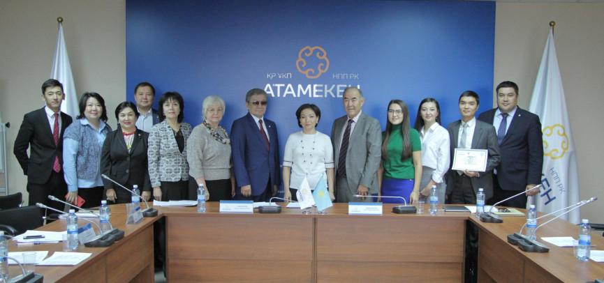 «Атамекен» в День качества определил участников международного конкурса