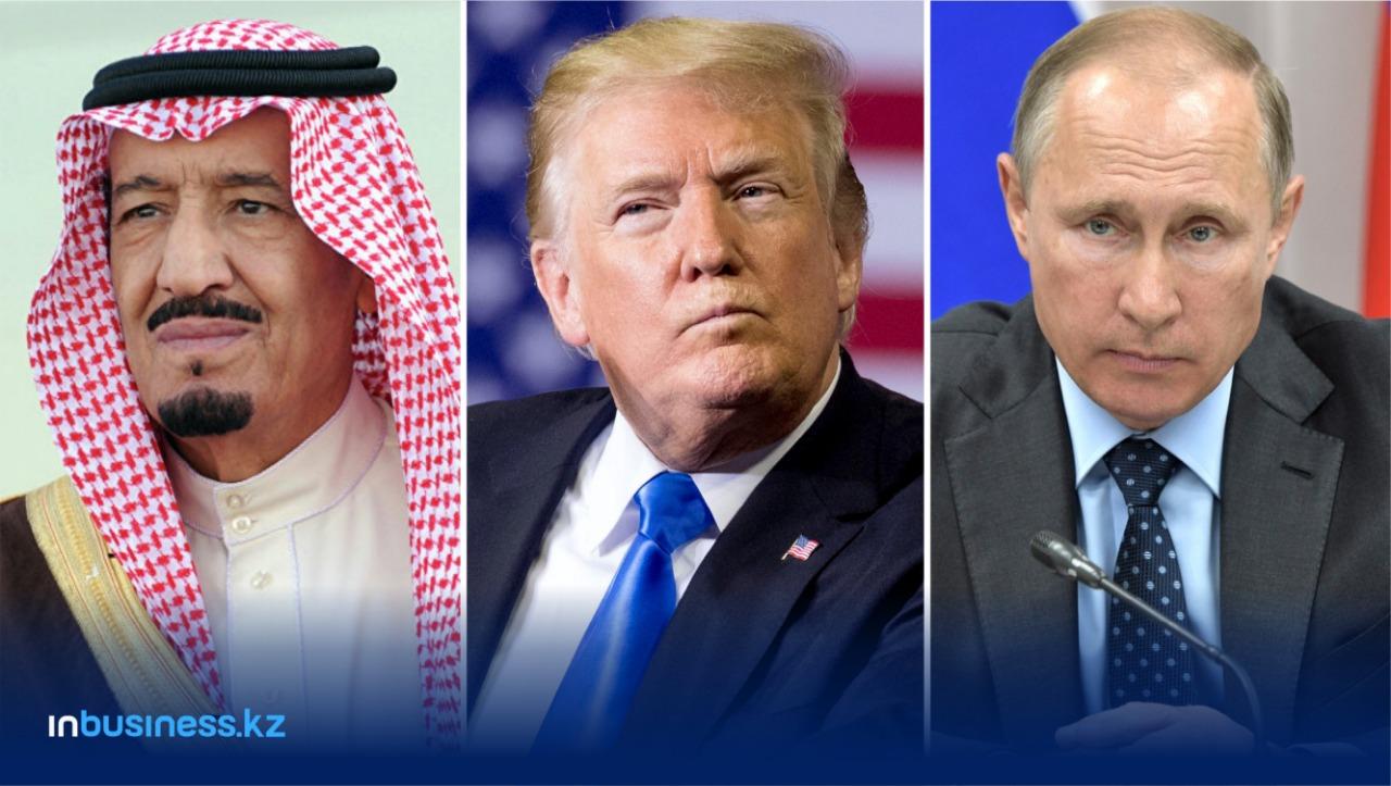 АҚШ қысым жасап, Саудия мен Ресейді дегеніне көндірді