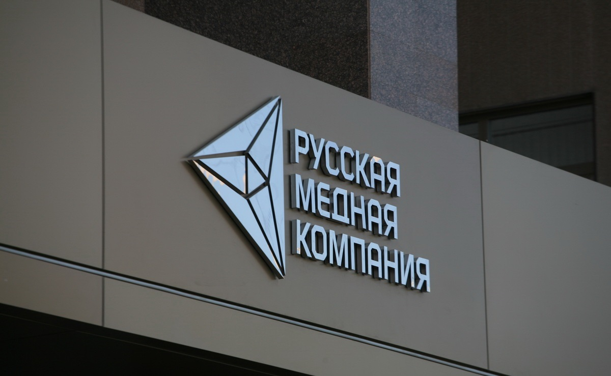 Polymetal и РМК завершили обмен активами на границе РФ и РК