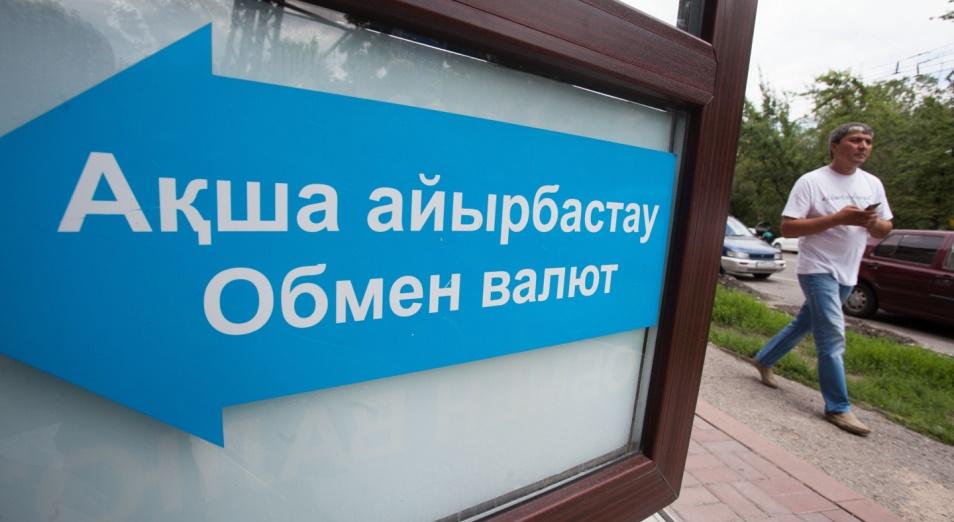 Новые требования к обменникам ведут к их разорению – мажилисмен