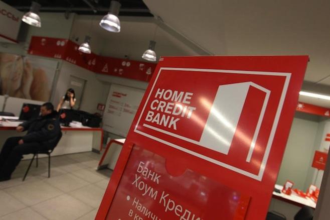 Как Банк Хоум Кредит намерен поддержать своих клиентов