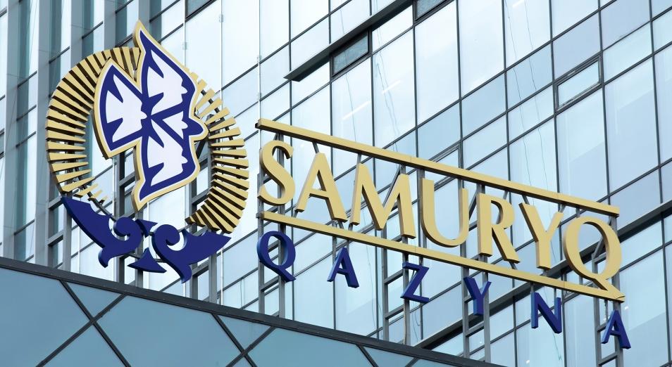 Фонд «Самрук-Казына» купит 6 млн масок для трех министерств