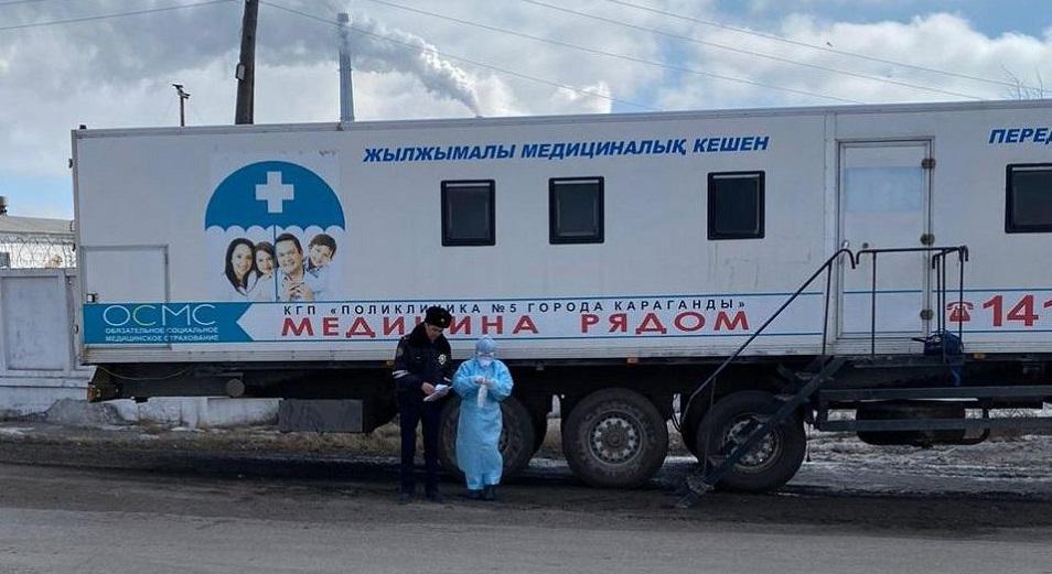 В Карагандинской области устанавливают пост. Но не один, а целых восемь