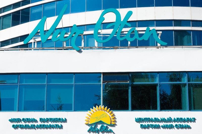 Партия Nur Otan разработала программы по развитию юга страны