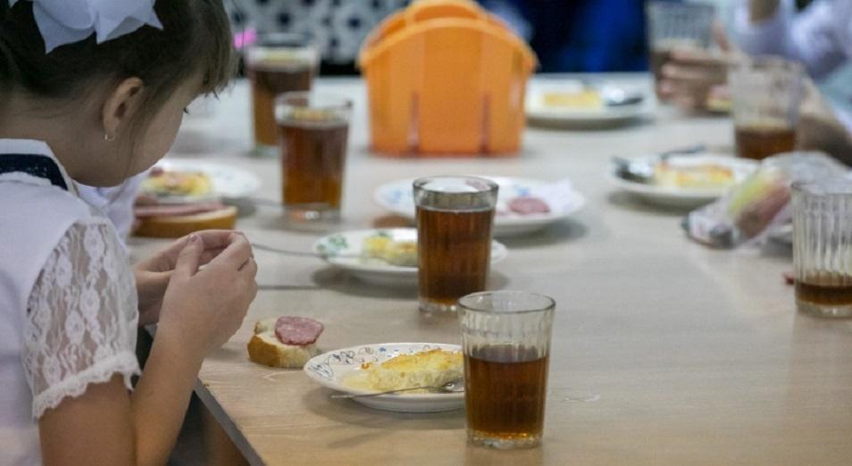 В Павлодарской области начали бесплатно кормить школьников начальных классов