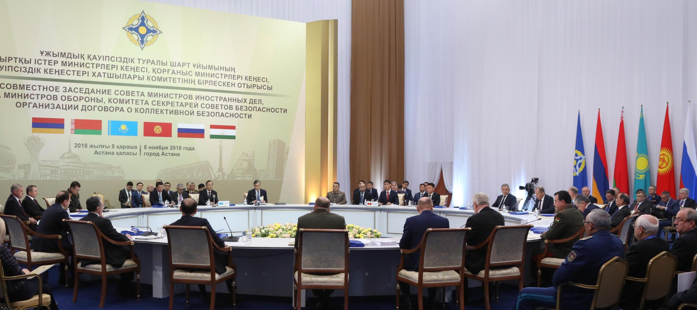 В Астане проблемы безопасности обсудили главы МИД, Минобороны и секретари Совбезов ОДКБ