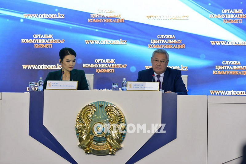Газификация в Нур-Султане будет проходить в три этапа
