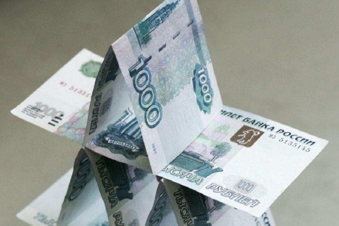 Финансовые пирамиды отталкивают людей от сбережений и всех форм инвестиций – опрос