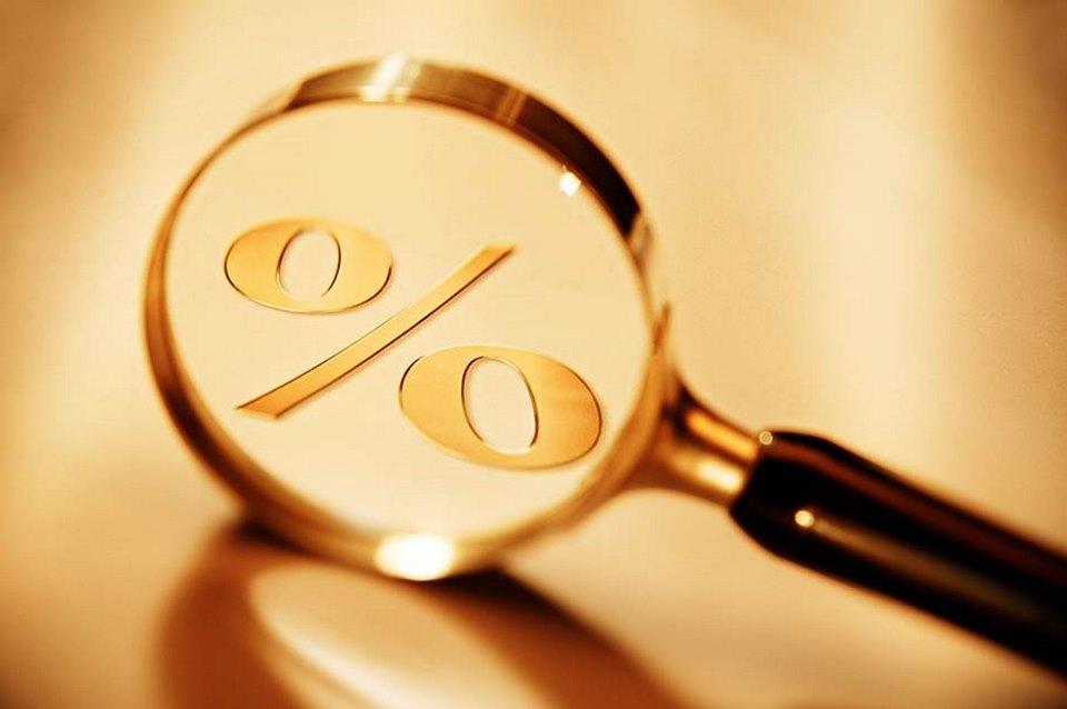 Ұлттық банк базалық мөлшерлемені 9,00% деңгейінде қалдырды