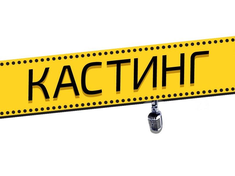В «Казахфильме» сообщили о мошенничестве со лжекастингами