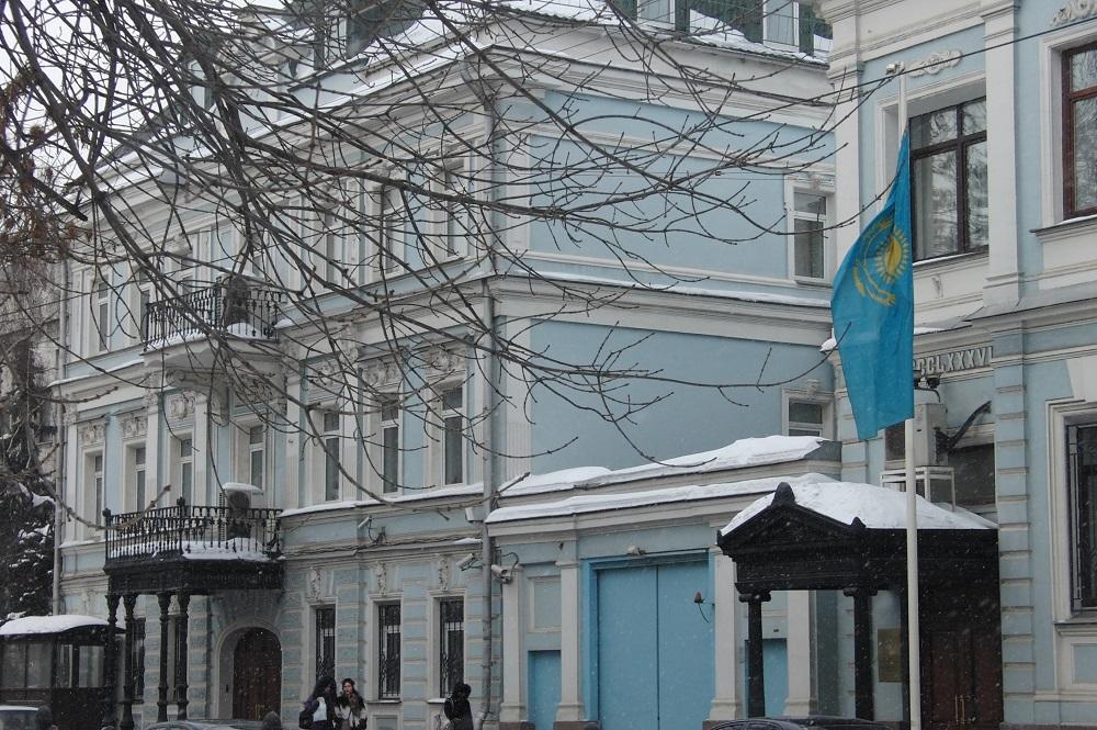 Генконсульство Казахстана в Санкт-Петербурге уходит в онлайн