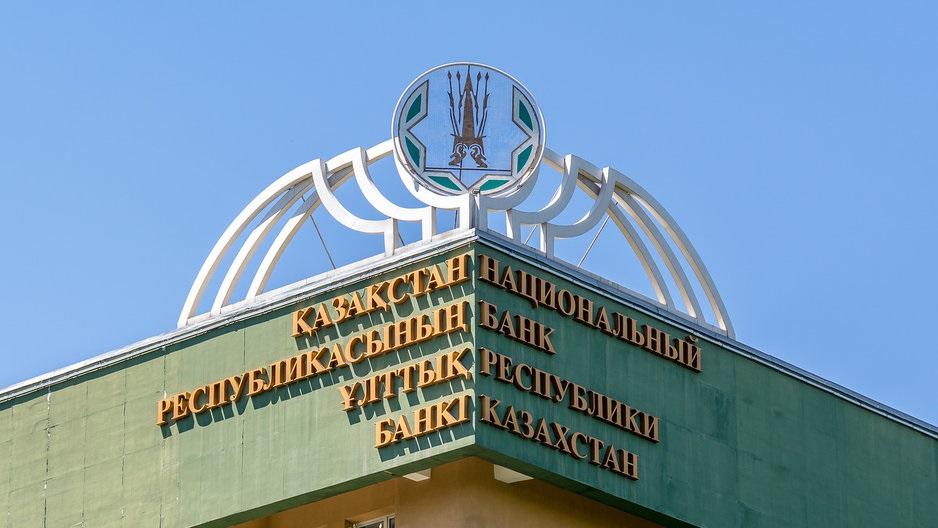 Банки Казахстана оштрафованы за различные нарушения на 6,28 млн тенге