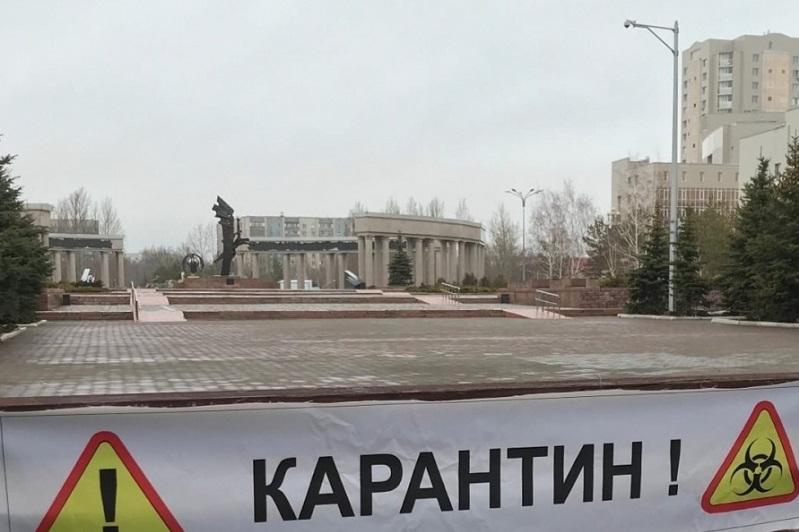 В Карагандинской области накажут  более 200 человек за нарушение режима ЧП