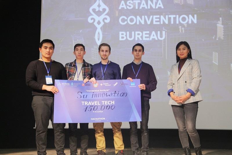 В Нур-Султане определили лучшие IT-проекты по развитию туризма
