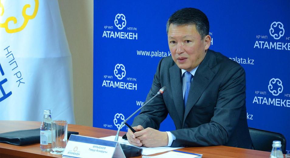 Тимур Кулибаев: «Необходимо изменить правила игры»