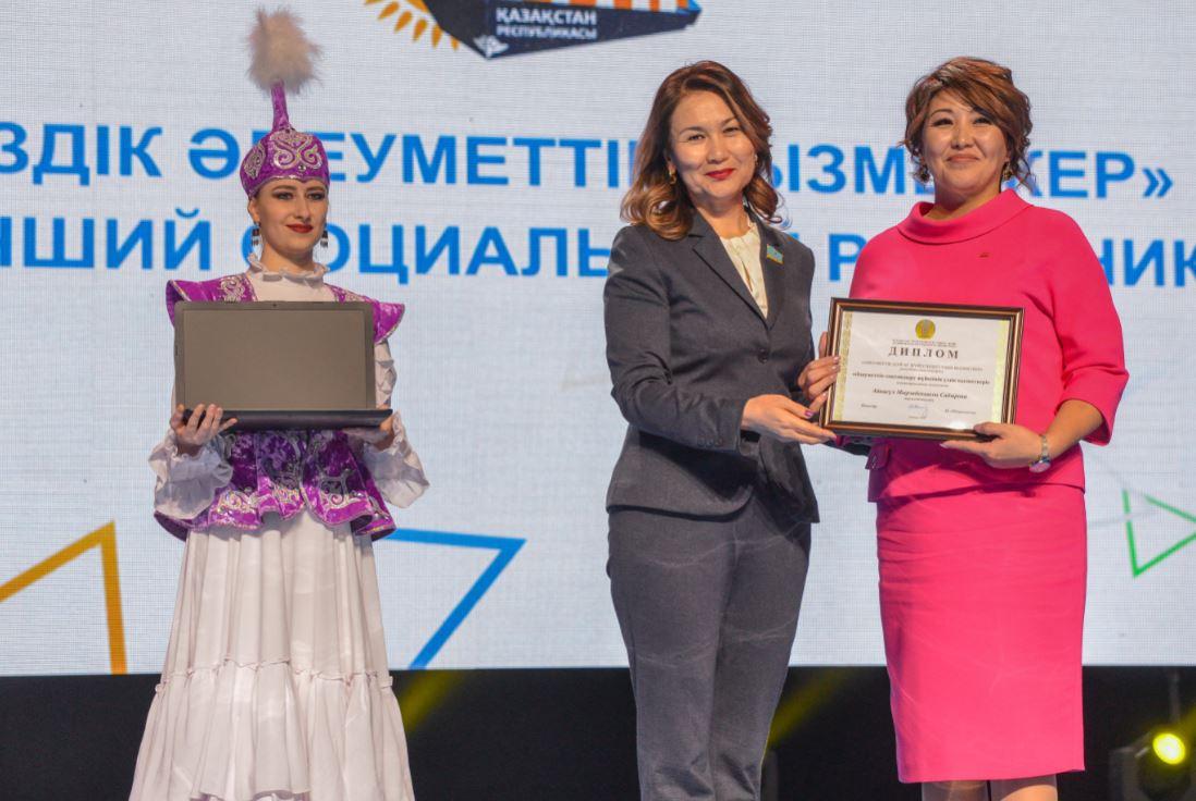 В столице наградили победителей конкурса «Еңбек жолы»