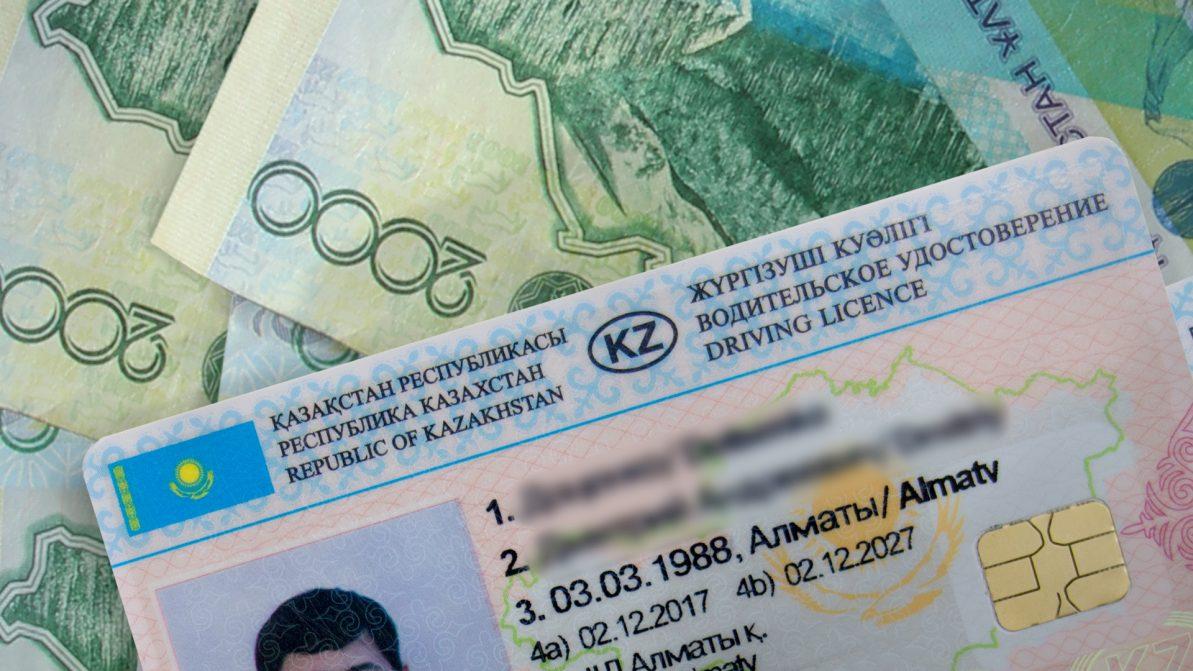 Выдавать водительские права только в спецЦОНах предлагают в Казахстане