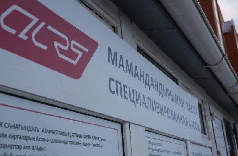 В Нур-Султане в праздничные дни центральная касса «Астана LRT» работать не будет