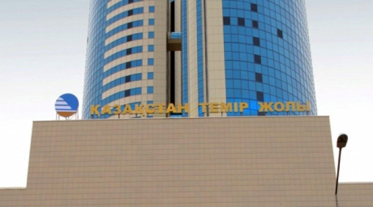 """Кабмин обсуждает возможный перенос сроков IPO """"КТЖ"""", мнения разделились"""