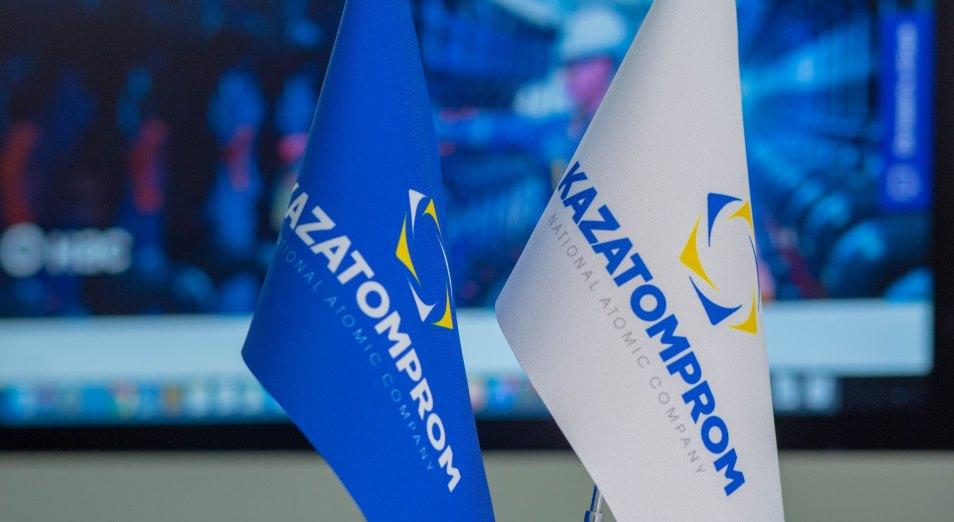«Казатомпром» получит послабления при выплате налогов