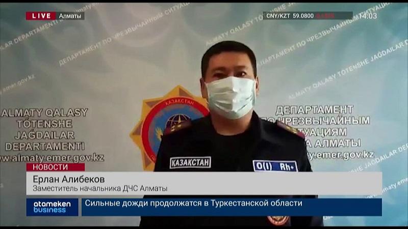 Коммунальные службы Алматы устраняют последствия ночного ливня