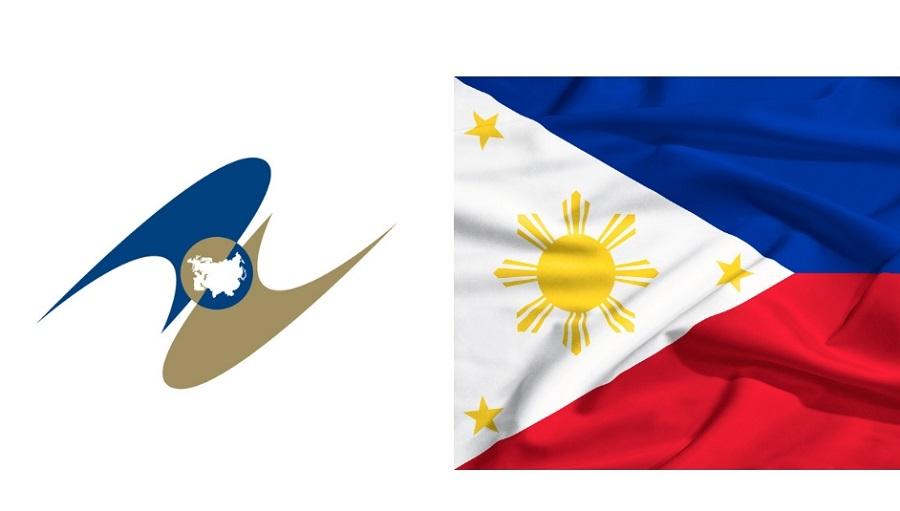 Страны ЕАЭС и Филиппины планируют активизировать торгово-экономическое сотрудничество