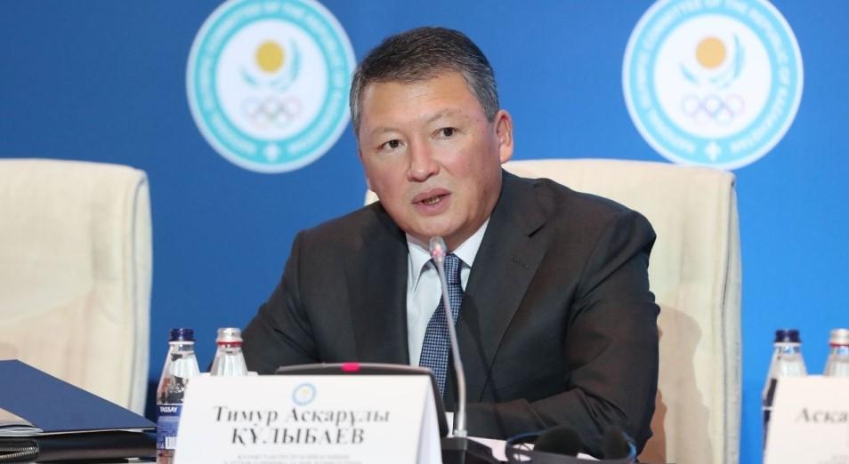 Тимур Кулибаев переизбран президентом Национального олимпийского комитета Казахстана