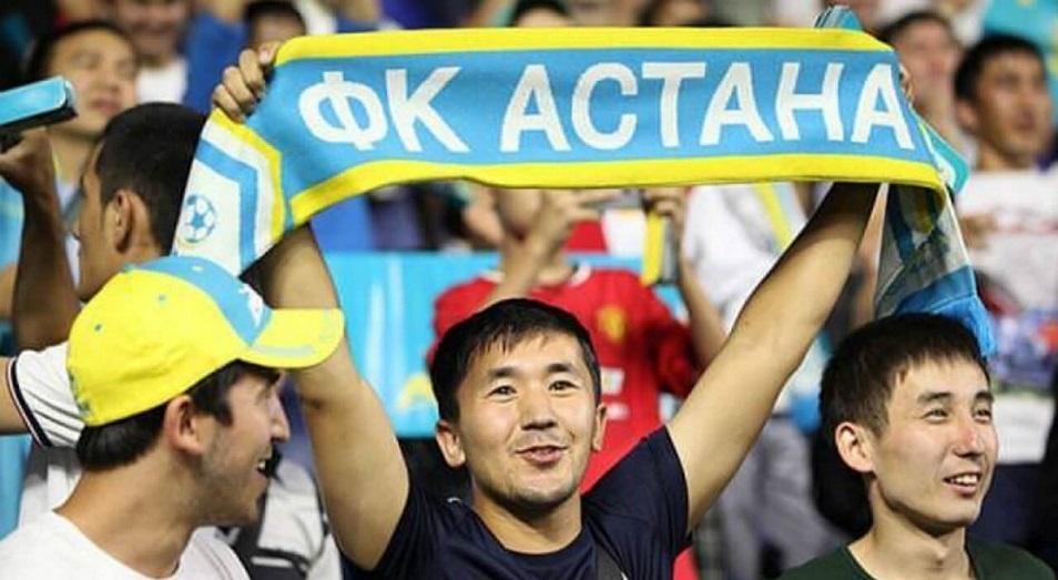 КПЛ: «Астана» вернулась на второе место в таблице