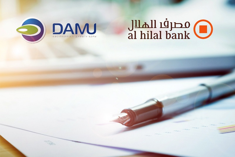 Фонд «Даму» и Исламский Банк Al Hilal заключили первую сделку на принципах исламского финансирования для развития МСБ
