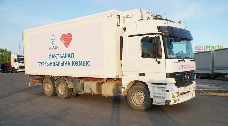 Акимат Нур-Султана направил гуманитарную помощь жителям Мактааральского района