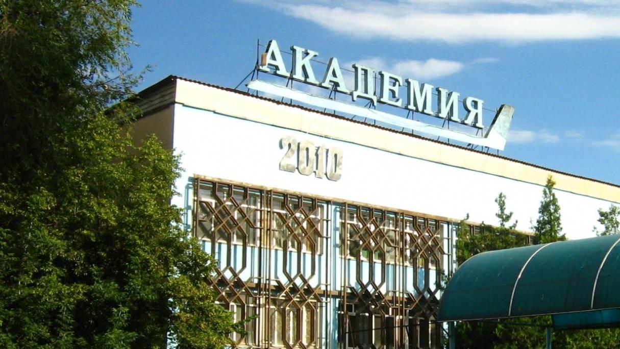 В 10 вузах Казахстана пройдет проверка