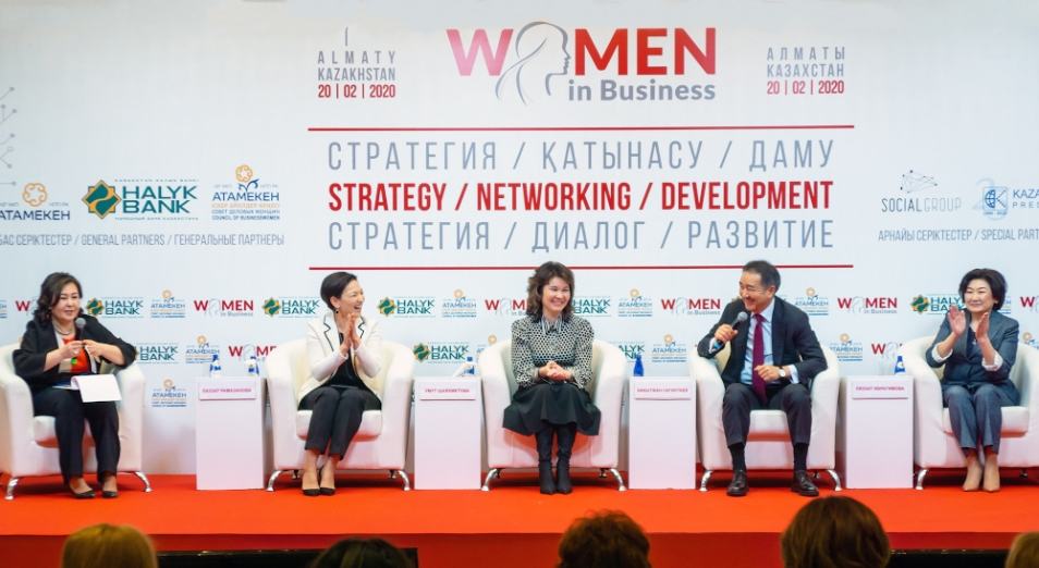 45% бизнеса в Алматы возглавляют женщины