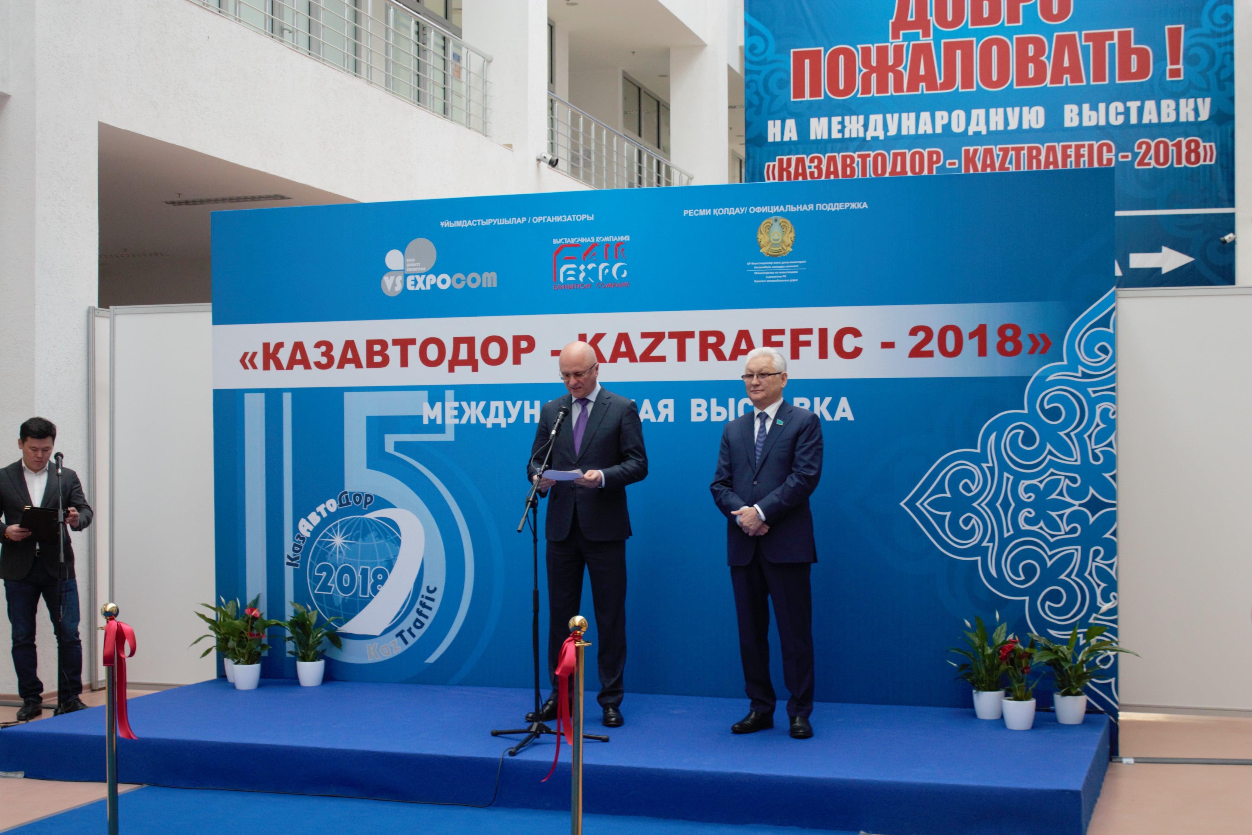 В Астане прошла Международная дорожно-строительная выставка «Казавтодор-Kaztraffic – 2018»