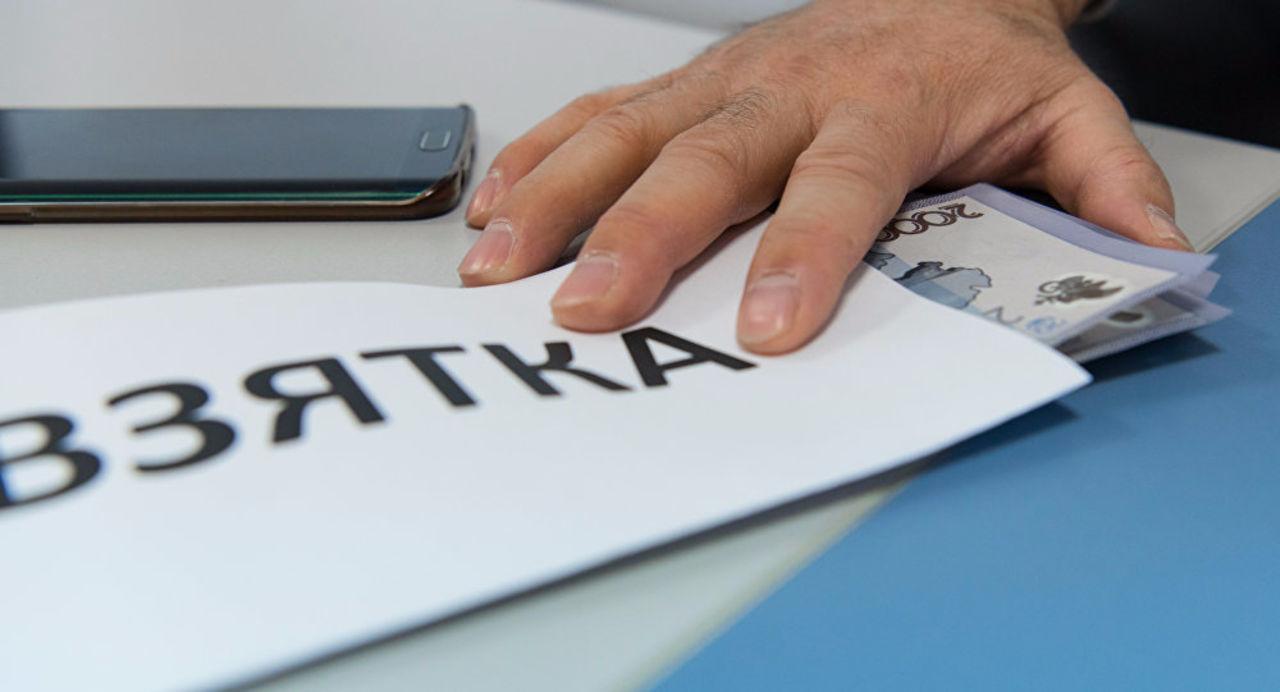 """Глава """"дочки"""" """"КазМунайГаза"""" подозревается в получении 4,3 млн тенге взятки"""