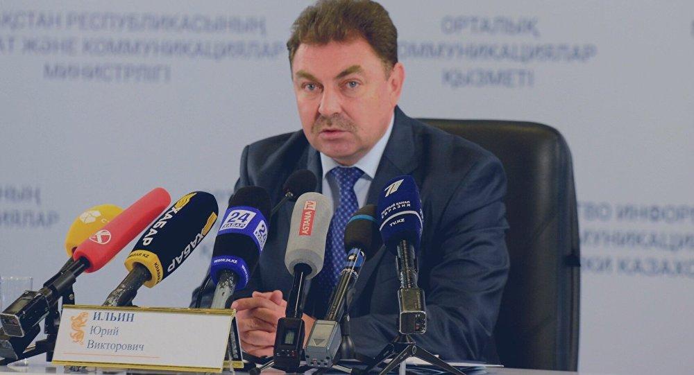 Юрий Ильин Төтенше жағдайлар министрі лауазымына тағайындалды