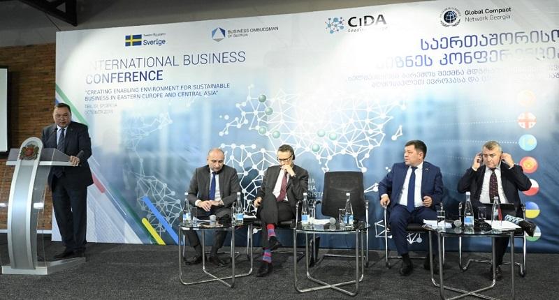 Бизнес-омбудсмены Казахстана и Грузии подписали меморандум о сотрудничестве
