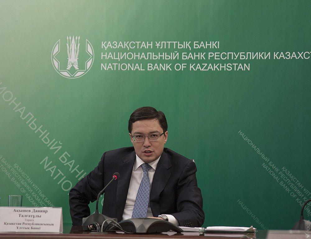 Акишев объяснил решение регулятора о повышении базовой ставки