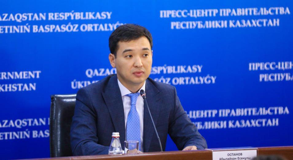 Вице-министр цифрового развития рассказал о работе портала egov в период ЧП