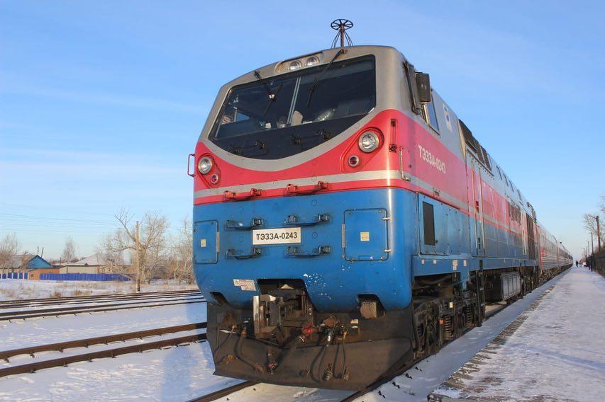 «Қарағанды - Томск» халықаралық пойыз бағыты ашылды