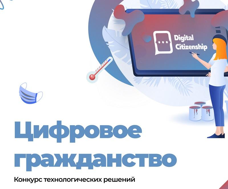 Как казахстанцы могут получить 6 млн тенге