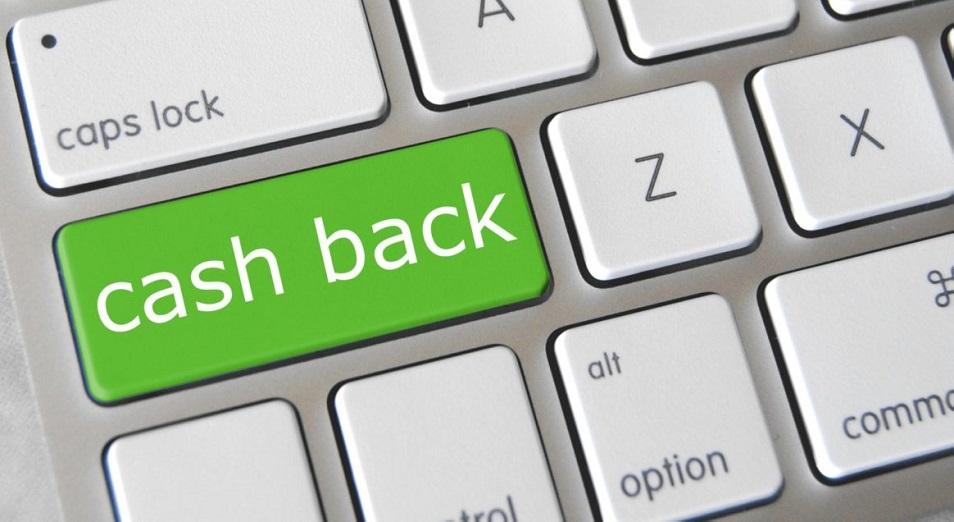 Cashback функциясы қолақша айналымын азайтты