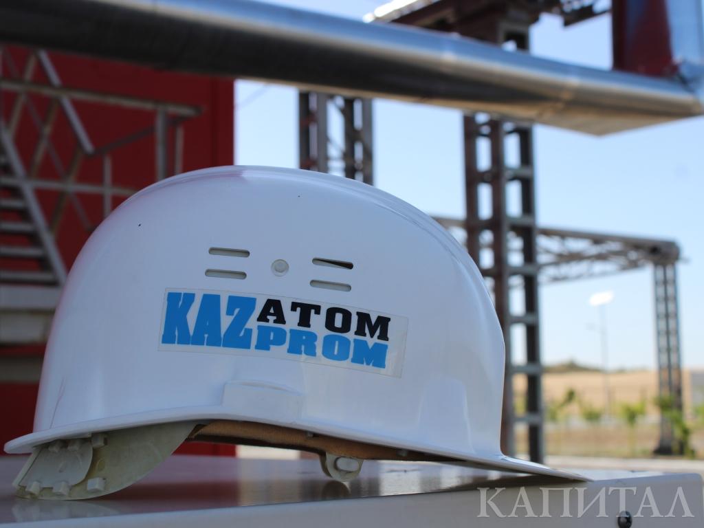 """Компания """"Казатомпром"""" намерена начать road show IPO 31 октября"""