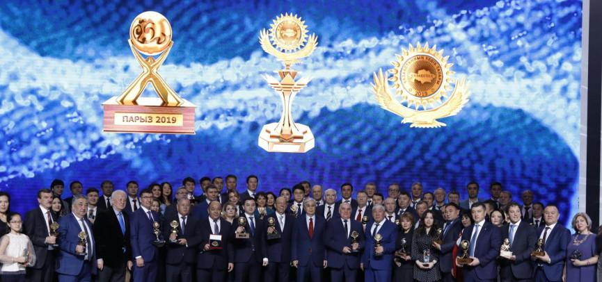 Начат прием заявок для участия в конкурсах «Алтын сапа» и «Лучший товар Казахстана»