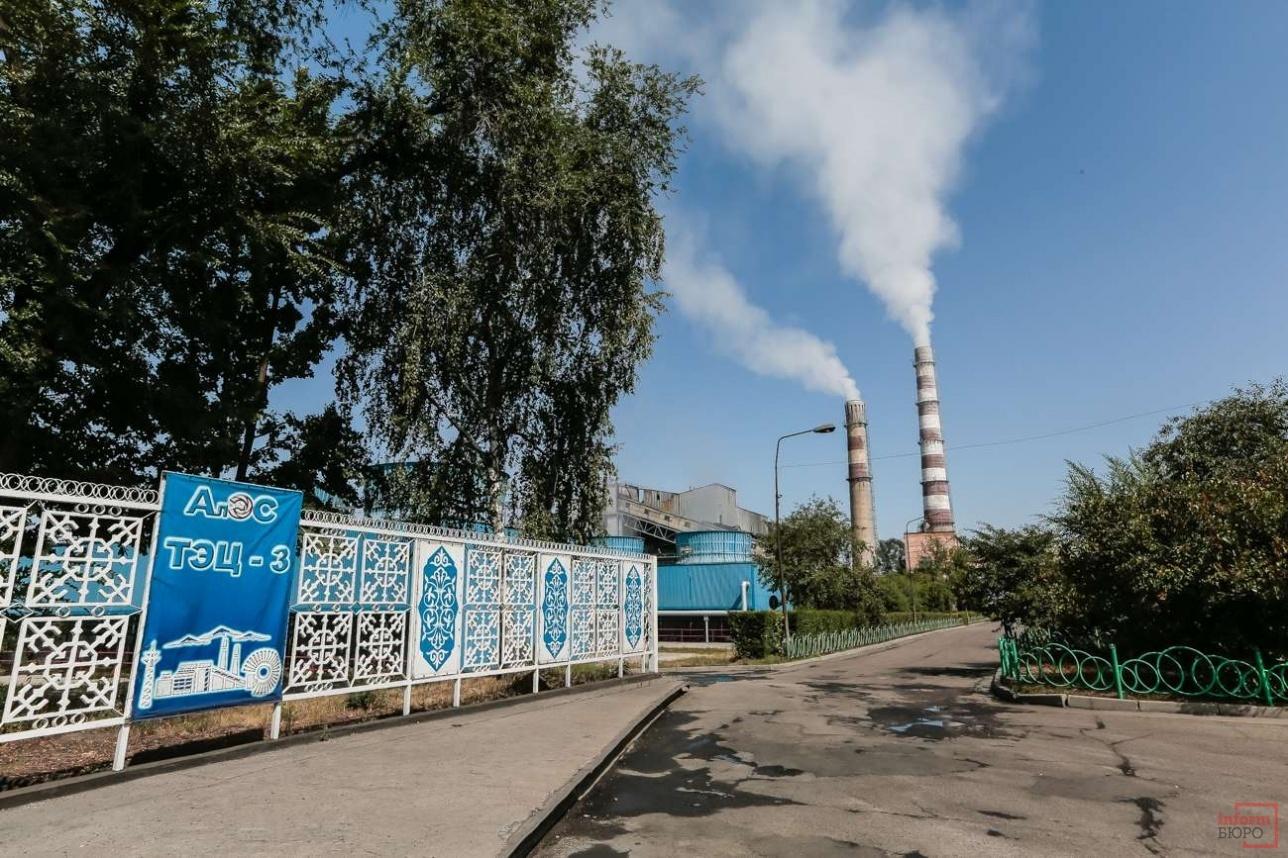 «Алматинские электростанции» получат на рынке мощности 14,2 млрд тенге в следующие пять лет