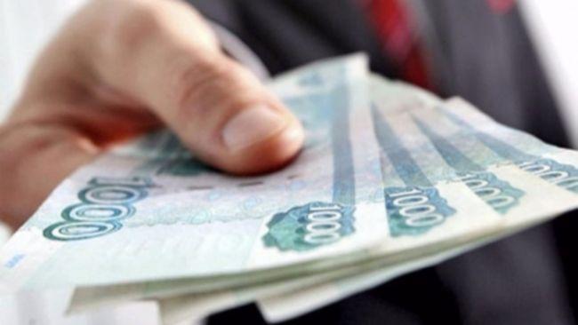 Названы отрасли с наибольшим сокращением расходов на зарплаты в России