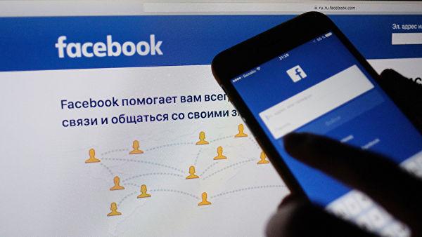 Создать собственную криптовалюту намерена Facebook