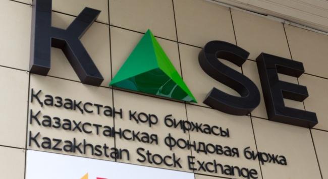 Объем торгов на KASE снизился в январе-сентябре на 19,1%