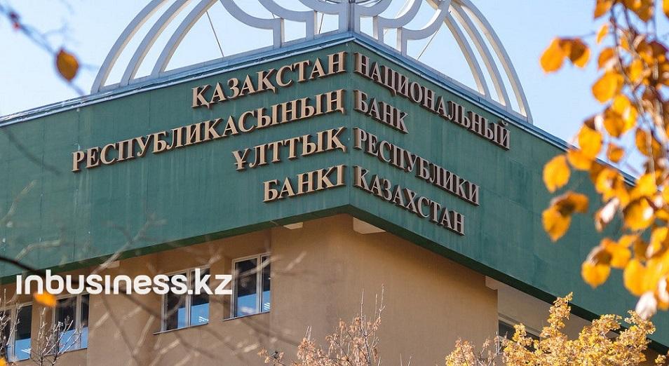 Национальный банк РК закупит более 26 тонн золота в 2020 году