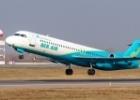 На борту разбившегося самолета под Алматы находились четверо иностранных граждан – МВД Казахстана